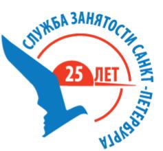 укрепить биржа труда спб вакансии официальный сайт приморский район поэтому